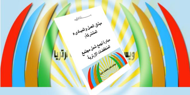 ملاحظات على ما كتبه الدكتور عبدالله جمع